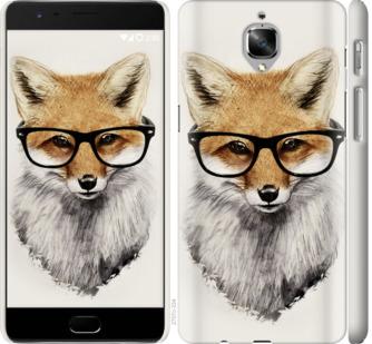 Чехол на OnePlus 3 Лис в очках
