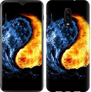 Чехол на OnePlus 6T Инь-Янь