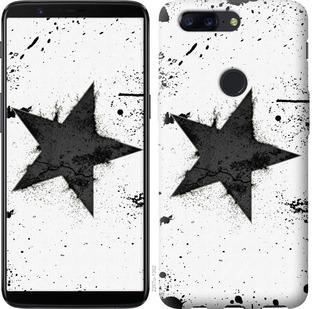 Чехол на OnePlus 5T Звезда