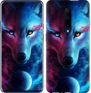 Чехол на OnePlus 7 Pro Арт-волк