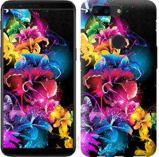 Чехол на OnePlus 5T Абстрактные цветы