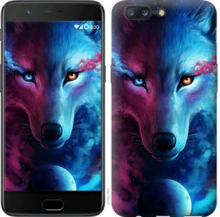 Чехол на OnePlus 5 Арт-волк