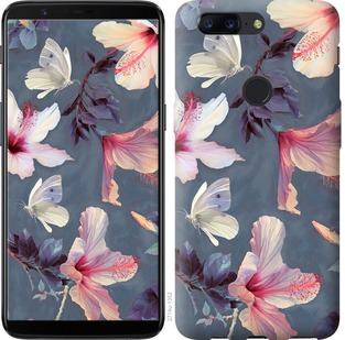 Чехол на OnePlus 5T Нарисованные цветы