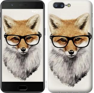 Чехол на OnePlus 5 Лис в очках