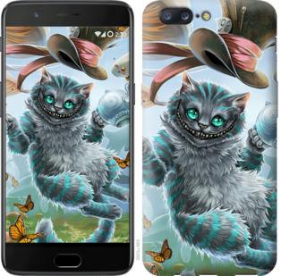 Чехол на OnePlus 5 Чеширский кот 2