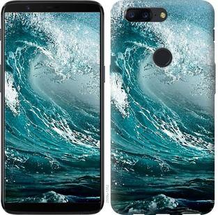 Чехол на OnePlus 5T Морская волна