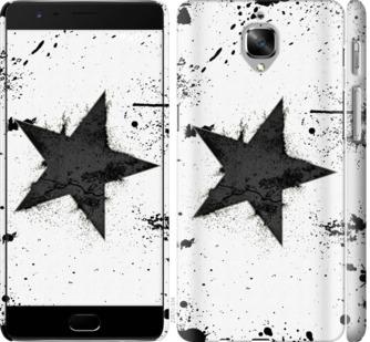Чехол на OnePlus 3T Звезда