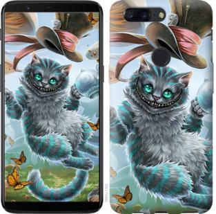 Чехол на OnePlus 5T Чеширский кот 2