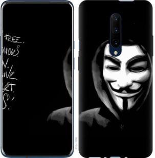 Чехол на OnePlus 7 Pro Анонимус