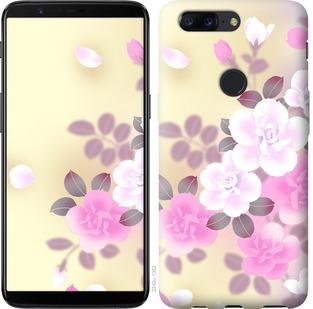 Чехол на OnePlus 5T Японские цветы