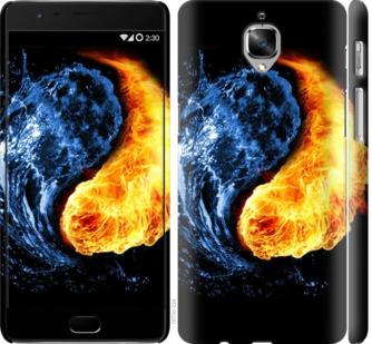 Чехол на OnePlus 3 Инь-Янь