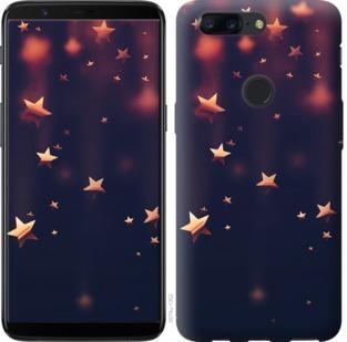 Чехол на OnePlus 5T Падающие звезды