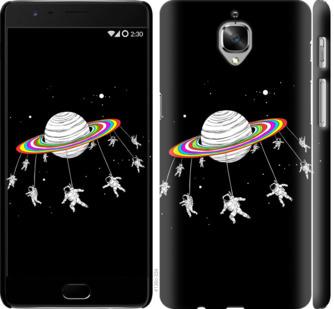 Чехол на OnePlus 3T Лунная карусель
