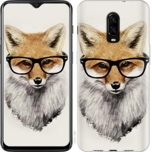 Чехол на OnePlus 6T Лис в очках