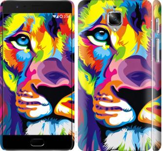 Чехол на OnePlus 3 Разноцветный лев