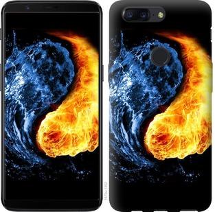 Чехол на OnePlus 5T Инь-Янь