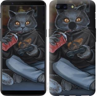 Чехол на OnePlus 5T gamer cat