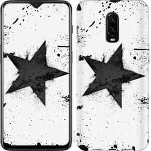 Чехол на OnePlus 6T Звезда