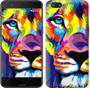 Чехол на OnePlus 5 Разноцветный лев