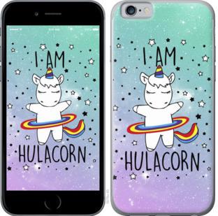 Чехол на OnePlus 7 Im hulacorn