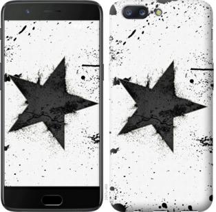 Чехол на OnePlus 5 Звезда
