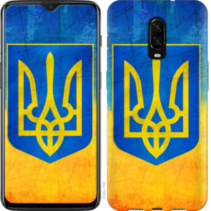 Чехол на OnePlus 6T Герб Украины