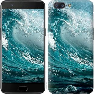 Чехол на OnePlus 5 Морская волна