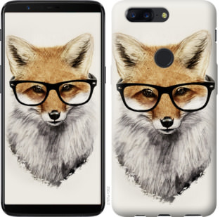 Чехол на OnePlus 5T Лис в очках
