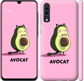 Чехол на Samsung Galaxy A70 2019 A705F Avocat