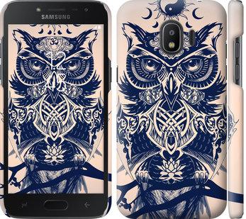 Чехол на Samsung Galaxy J2 2018 Узорчатая сова