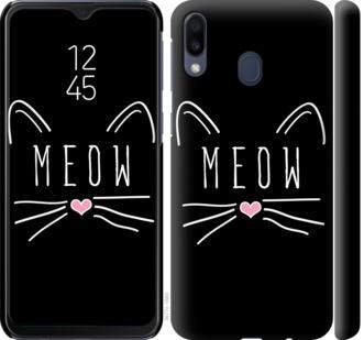 Чехол на Samsung Galaxy M20 Kitty