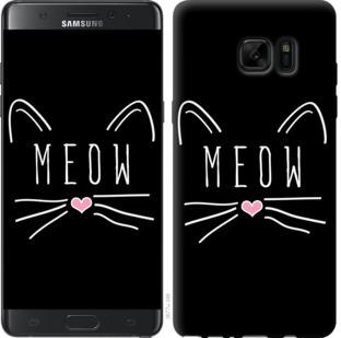 Чехол на Samsung Galaxy Note 7 Duos N930F Kitty