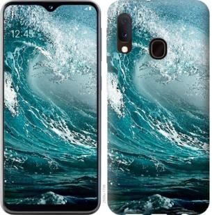 Чехол на Samsung Galaxy A20e A202F Морская волна