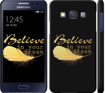Чехол на Samsung Galaxy A3 A300H Верь в свою мечту