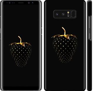 Чехол на Samsung Galaxy Note 8 Черная клубника
