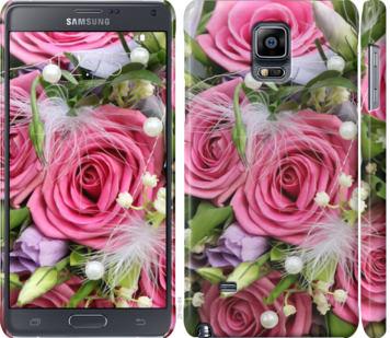 Чехол на Samsung Galaxy Note 4 N910H Нежность