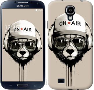 Чехол на Samsung Galaxy S4 i9500 On air
