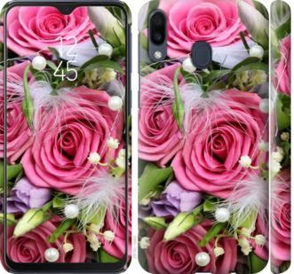 Чехол на Samsung Galaxy M20 Нежность