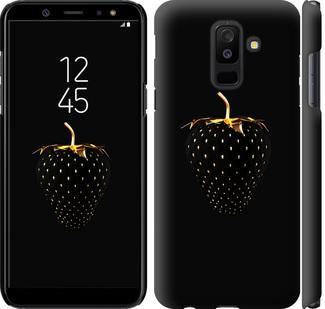 Чехол на Samsung Galaxy A6 Plus 2018 Черная клубника
