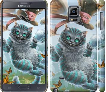 Чехол на Samsung Galaxy Note 4 N910H Чеширский кот 2