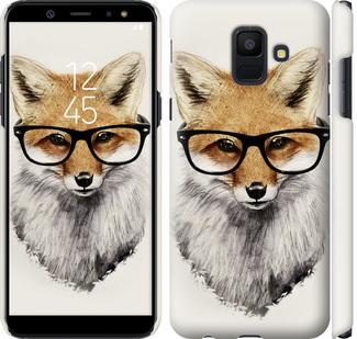 Чехол на Samsung Galaxy A6 2018 Лис в очках