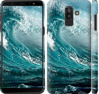 Чехол на Samsung Galaxy J8 2018 Морская волна