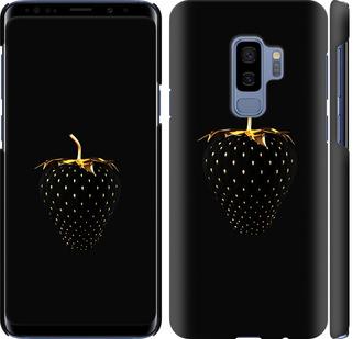 Чехол на Samsung Galaxy S9 Plus Черная клубника