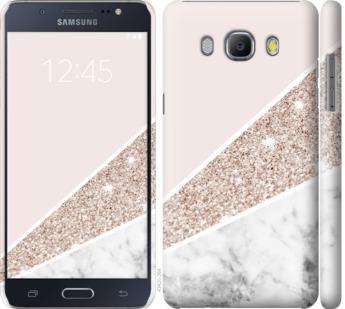 Чехол на Samsung Galaxy J5 (2016) J510H Пастельный мрамор