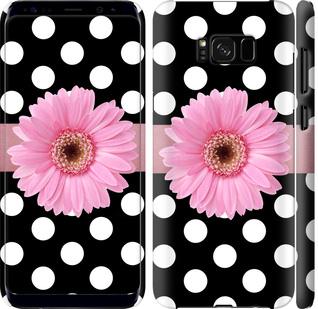 Чехол на Samsung Galaxy S8 Горошек 2