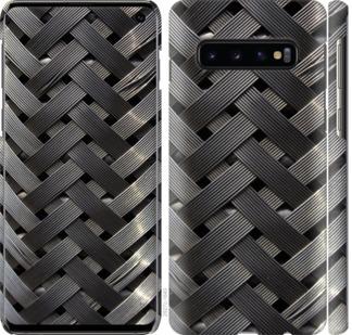Чехол на Samsung Galaxy S10 Металлические фоны