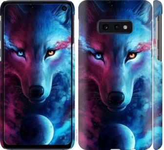 Чехол на Samsung Galaxy S10e Арт-волк