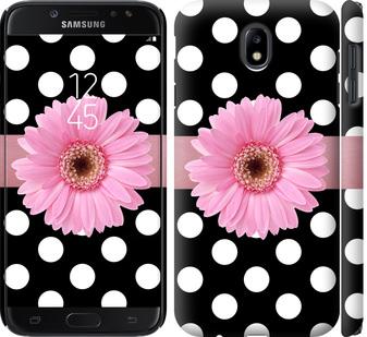 Чехол на Samsung Galaxy J7 J730 (2017) Горошек 2