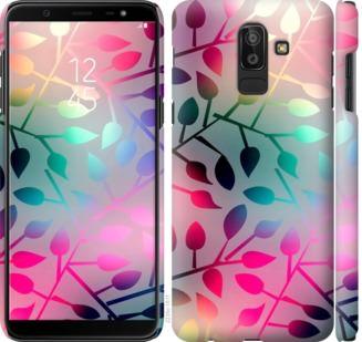 Чехол на Samsung Galaxy J8 2018 Листья