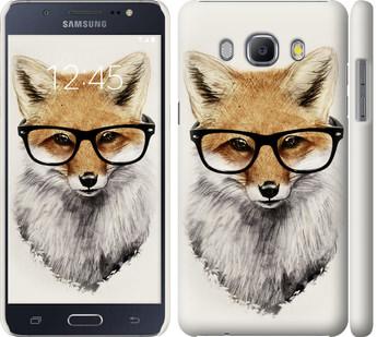 Чехол на Samsung Galaxy J5 (2016) J510H Лис в очках
